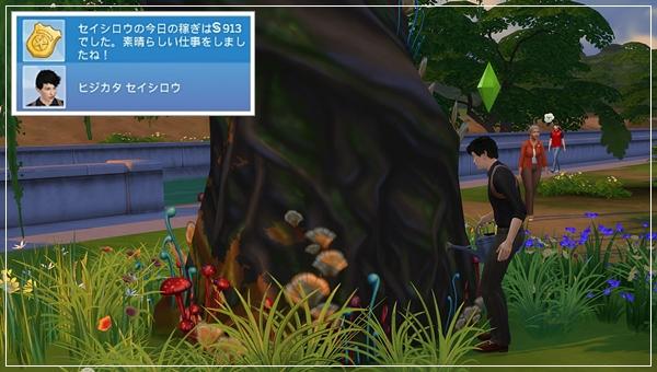 DCareerHijikata4-44.jpg