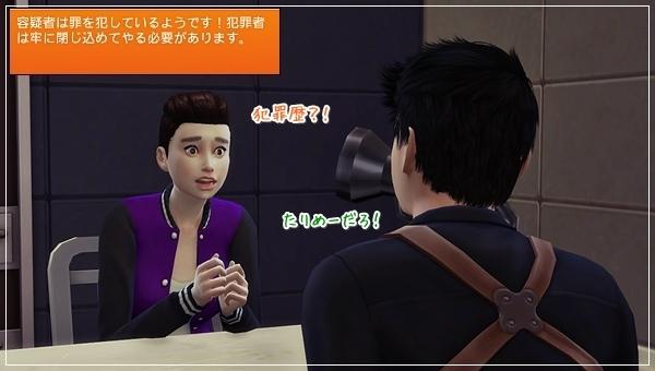DCareerHijikata5-13.jpg