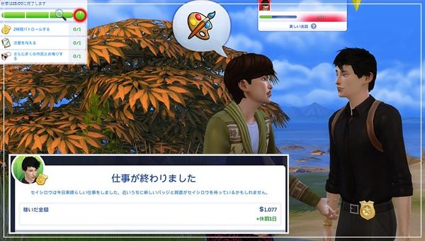 DCareerHijikata5-16.jpg