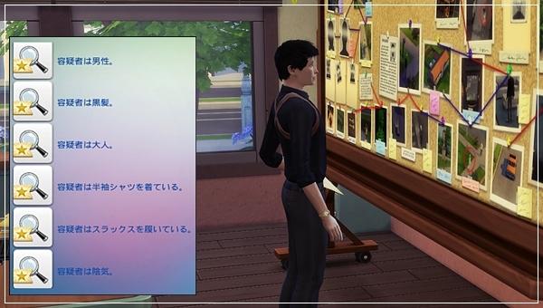 DCareerHijikata5-18.jpg