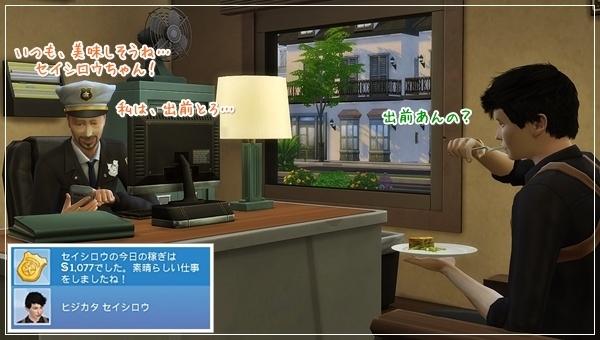 DCareerHijikata5-19.jpg