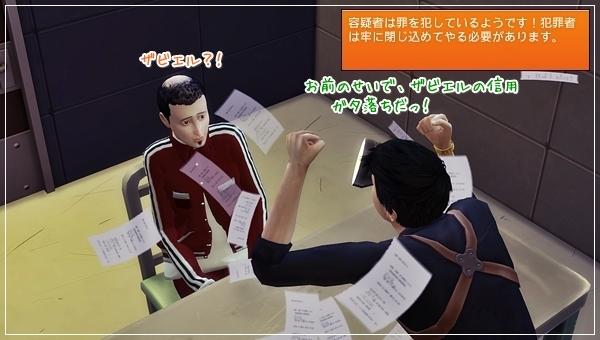 DCareerHijikata5-22.jpg