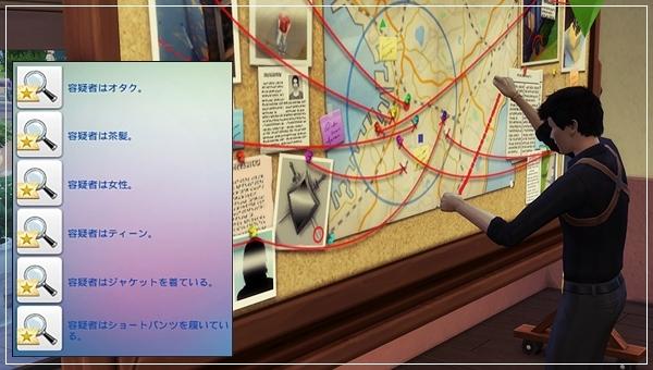 DCareerHijikata5-3.jpg