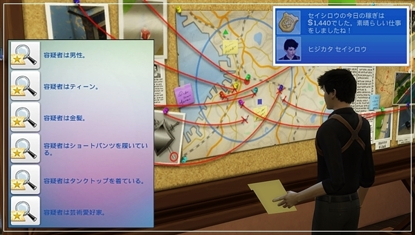 DCareerHijikata5-33.jpg
