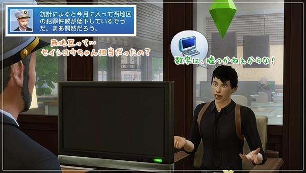 DCareerHijikata5-50.jpg