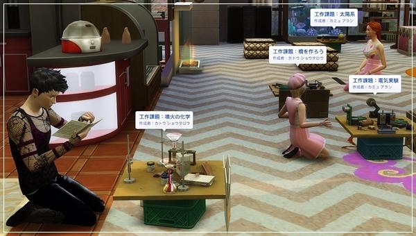 PHKato11-27.jpg