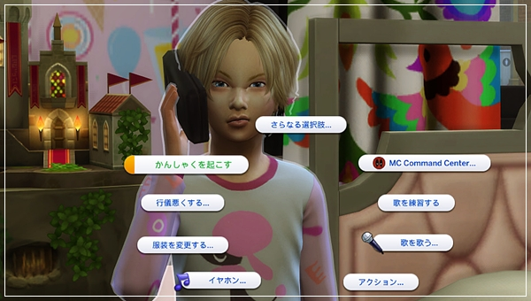 PHKato11-63.jpg