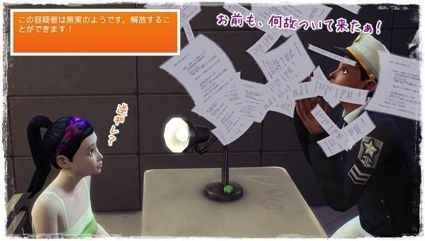 PHKato11-85.jpg