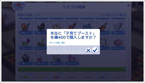 PHKato13-32.jpg