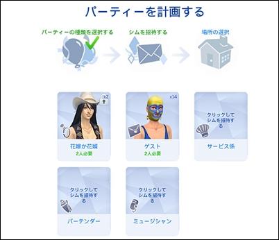 PHKato15-23.jpg
