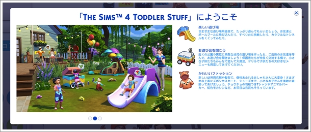ToddlerT1-1.jpg