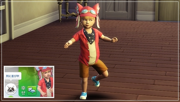 ToddlerT1-13.jpg
