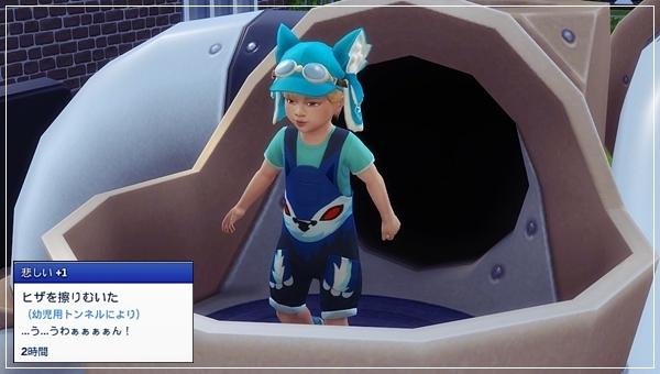 ToddlerT1-31.jpg