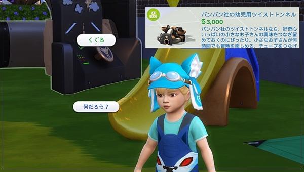 ToddlerT1-38-0.jpg