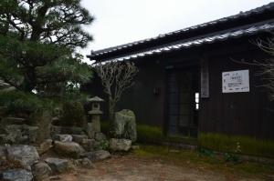 国木田独歩旧宅玄関