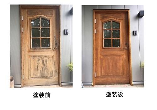 02 玄関ドア 再塗装_1ページ