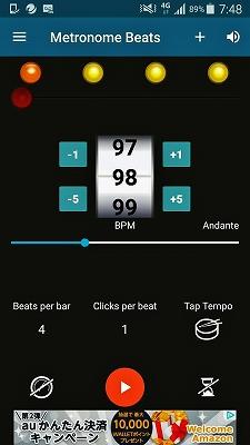 Metronome Beats