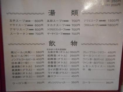 004-DSCN7320.jpg