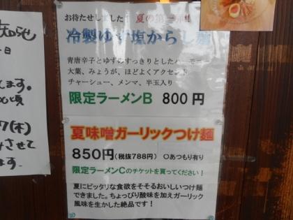 01-DSCN7868.jpg