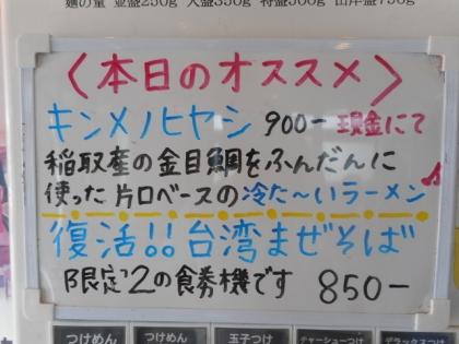 01-DSCN7905.jpg