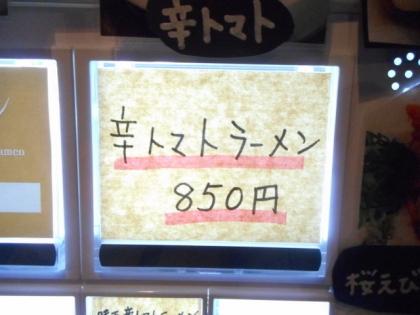 01-DSCN7929.jpg