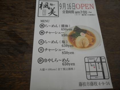 02-DSCN8036-001.jpg