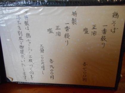 07-DSCN7831.jpg