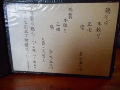08-DSCN7832.jpg