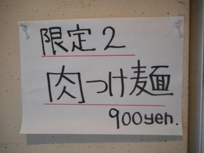 09-DSCN7889-001.jpg