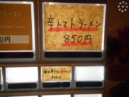 1-DSCN7659-001.jpg