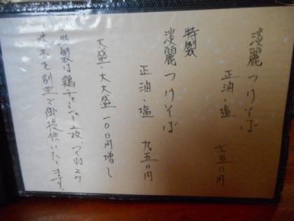 10-DSCN7834.jpg