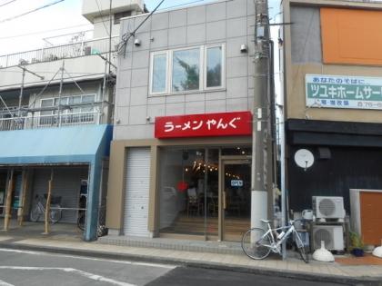 10-DSCN7966-001.jpg