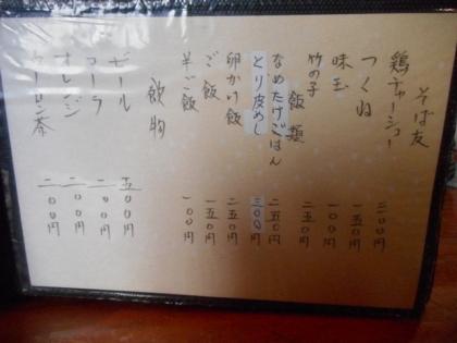 11-DSCN7835.jpg