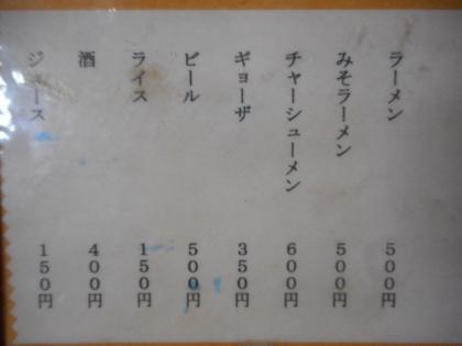125-DSCN7515.jpg