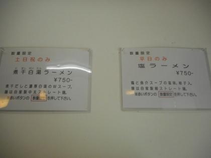 142-DSCN7532.jpg