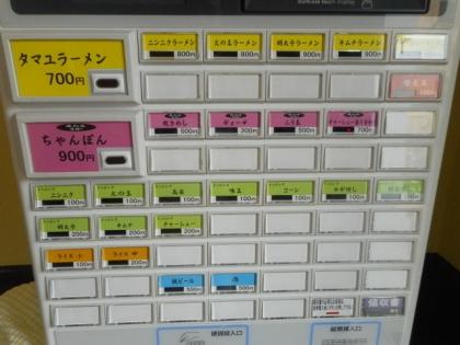 15-DSCN7880.jpg