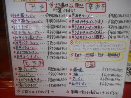 17-DSCN7791.jpg