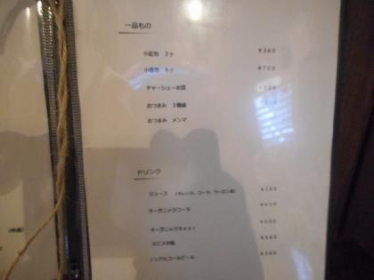 19-DSCN7613-001.jpg
