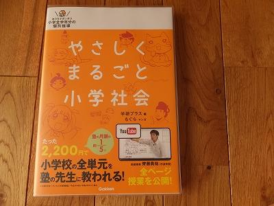 DSCF9949_20170901100348477.jpg