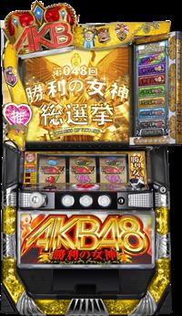 AKB48 勝利の女神筐体