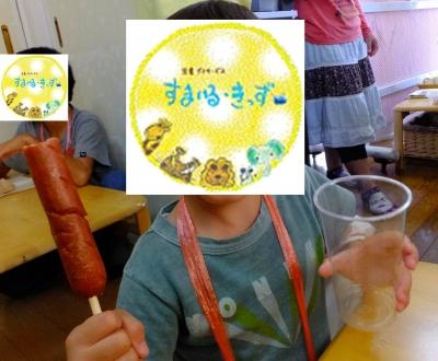 H29夏祭り⑪