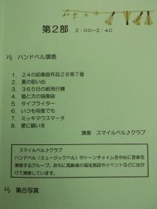 DSCF0685.jpg