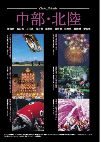 tiikitobira2017.jpg