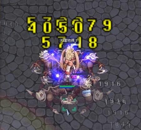 screenBreidablik9456.jpg