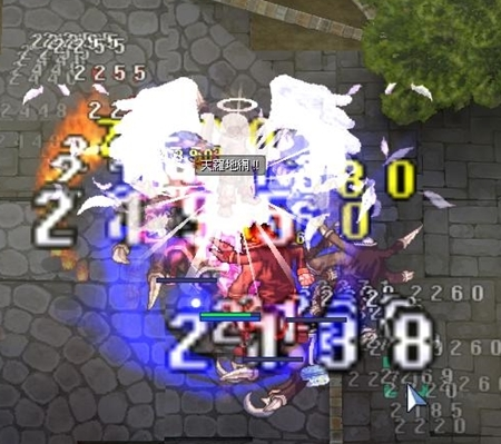 screenBreidablik9503.jpg