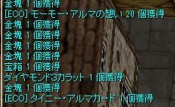 screenBreidablik9595.jpg
