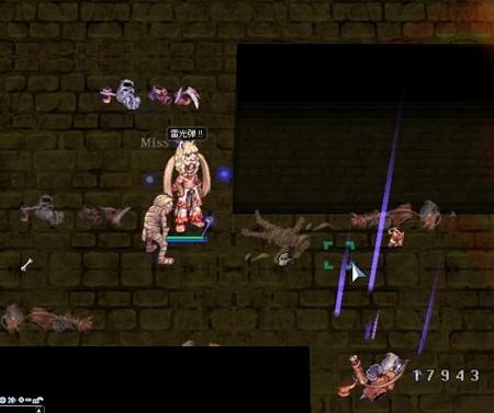 screenBreidablik9612.jpg