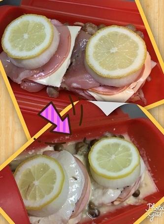 レモン蒸し3