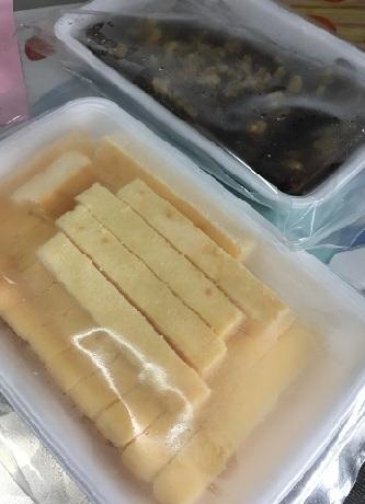 楽天チーズ1
