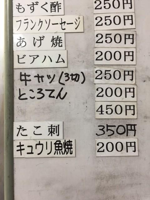 2017072909.jpg